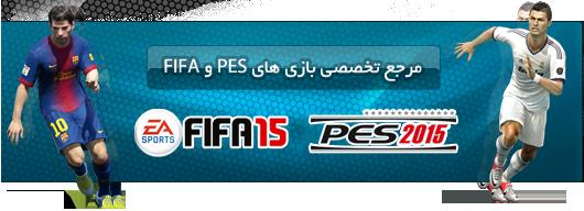 orpf.ir logo