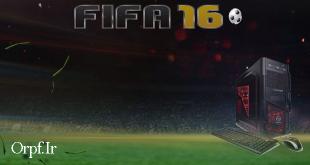 مسابقات آنلاین fifa pc