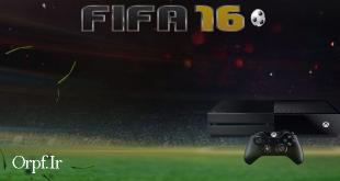 جام FIFA 16 XBOX ONE