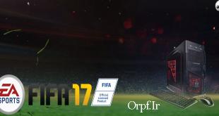 مسابقات آنلاین FIFA 17 PC