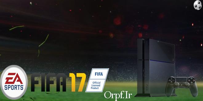مسابقات آنلاین FIFA 17 PS4