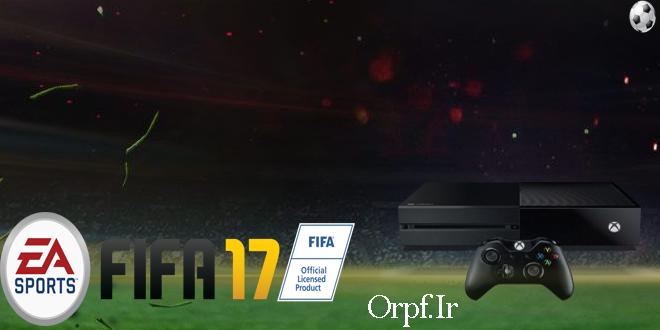 مسابقات آنلاین FIFA 17 XBONE