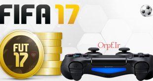 FIFA 17 Ultimate Team Ps4 orpf