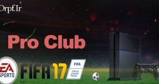 FIFA 17 Pro Club